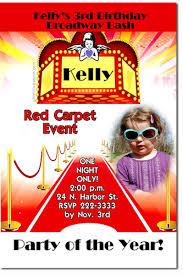 movie red carpet birthday invitations download jpg immediately