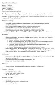 resumes for high students skills high resume skills exles business template