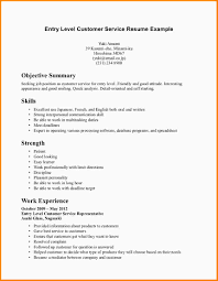 Sample Resume For Entry Level Bank Teller Entry Level Customer Service Resume Sample Resume Cv Cover Letter