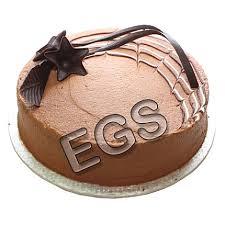 kitchen cuisine send 2lbs chocolate fudge cake kitchen cuisine expressgiftservice