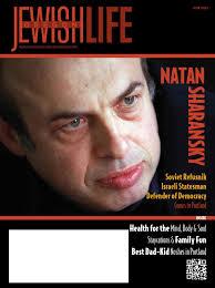 oregon jewish life vol 1 issue 5 by jewishlifemagazine issuu