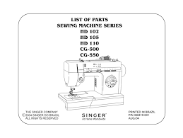 singer sewing machine cg500 user guide manualsonline com