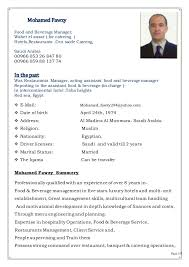 Restaurant Assistant Manager Resume Sample by 20 Maintenance Manager Resume Sample Steve James Resume
