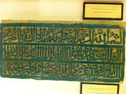 al masjid al haram from the era of al khulafa u0027 al rashidun to the