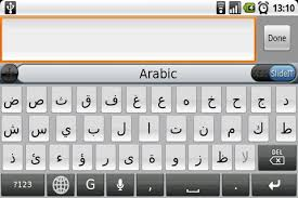 arabic keyboard for android arabic for slideit keyboard android tools best android apps free
