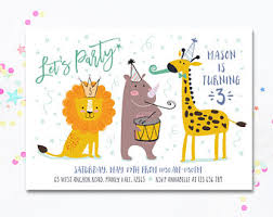 kids birthday invite etsy