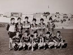 fotos antiguas eibar fútbol de lugo el cd lugo se encontrará el próximo sábado a un