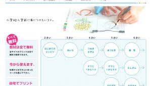 printable japanese worksheets and books from brother co jp