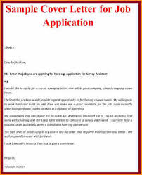 applications cover letter 28 images college application letter