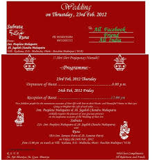 hindu wedding invitation hindu wedding invitation wording sles meichu2017 me