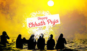 Mundan Ceremony Invitation Cards Hindi Happy Chhath Puja Images Wallpapers Photos And Hd Pictures To