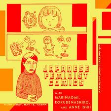 asian american writers u0027 workshop japanese feminist comics