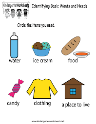 free printable identifying basic wants and needs worksheet for