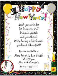 happy new year invitation new year party invitation wording marialonghi