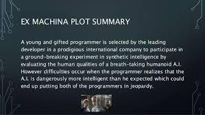 ex machina summary ex machina textual analysis