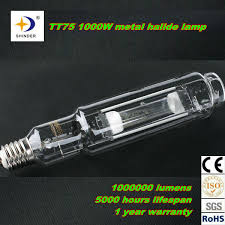 metal halide light color buy cheap china metal halide light color products find china metal