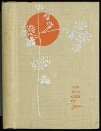 publishers bindings 1890 1910 rbscp