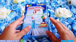 Birthday Invitation Cards For Kids Birthday Invitation Card Design Ideas Kids Baby Youtube