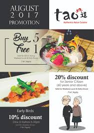 discount cuisine tao cuisine august promotion buy 5 free 1 20 for senior 10