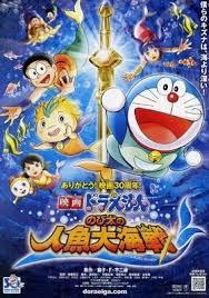 Nhân Ngư Đại Chiến Eiga Doraemon: Nobita no ningyo daikaisen 2010