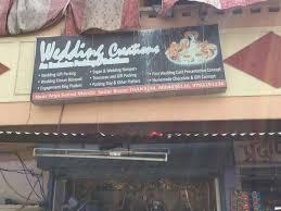 wedding gift shops near me wedding creations jhansi sadar bazar gift shops in jhansi