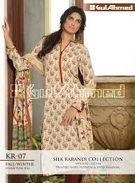 gul ahmed summer casual wear suits 2015
