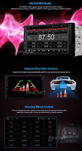 android fm radio eincar android 5 1 1 7 car gps stereo 2 din in dash