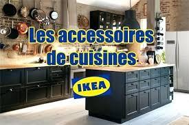 ikea cuisine accessoires ikea cuisine accessoires element bas de cuisine ikea cuisines ikea