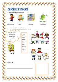 17 free esl introduce yourself worksheets