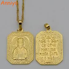 orthodox jewelry anniyo nicholas patron necklace orthodox christianity