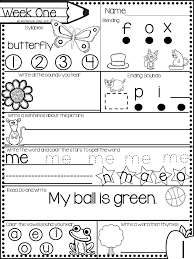 free kindergarten morning work for the month of december new