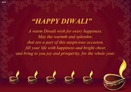 amazing diwali wishes messages in tamil 2017