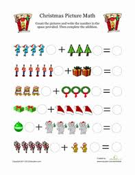 christmas picture math worksheet education com