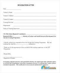 formal letter example for students job seekers formal request