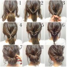 Hochsteckfrisuren Mittellange Haare Einfach by Die Besten 25 Hochsteckfrisuren Ideen Auf