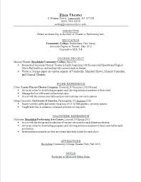 college student resume engineering internship jobs summer internship resume template engineering internship resume