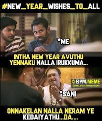 Happy New Year Meme - new year 2017 tamil memes