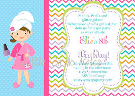 Kids Birthday Party Invitation Card When To Send Birthday Party Invitations Dolanpedia Invitations Ideas