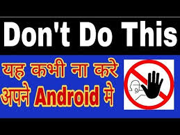 android tech support android help 5 thing you should avoid in android tech support