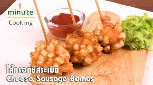 minute cuisine ว ด โอ ไส กรอกช สระเบ ด cheese sausage bombs 1 minute cooking