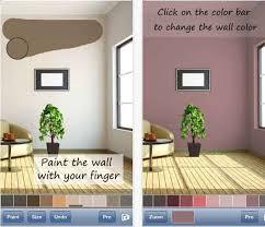 paint my walls app home design