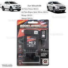 mitsubishi pajero sport 2016 ecu mi2 boost speed e drive control mitsubishi pajero montero