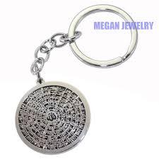 steel key rings images Engraved islam muslim asma ul husna 99 names of allah stainless jpg