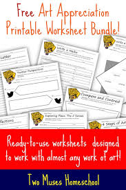free art appreciation worksheets for all ages to use with any work