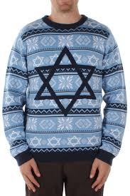 hanukkah sweater s the before hanukkah sweater tipsy elves