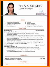current resume format most current resume format resume cv cover letter