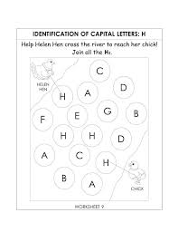 free handwriting worksheets for the alphabet letter h practice