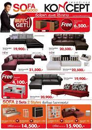 sofa koncept koncept sofa catalog homedesignview co