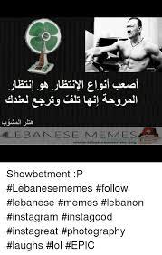 Lebanese Meme - 25 best memes about epic signs epic signs memes