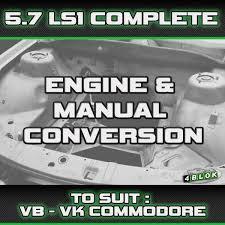 vb vc vh vk gen 3 ls1 5 7 complete engine u0026 6 speed manual gearbox